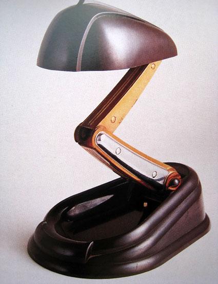 Складная настольная лампа